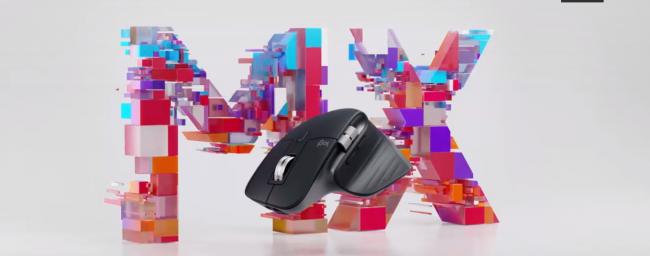 Análisis del ratón Logitech MX Master 3