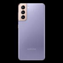 Análisis del Samsung Galaxy S21