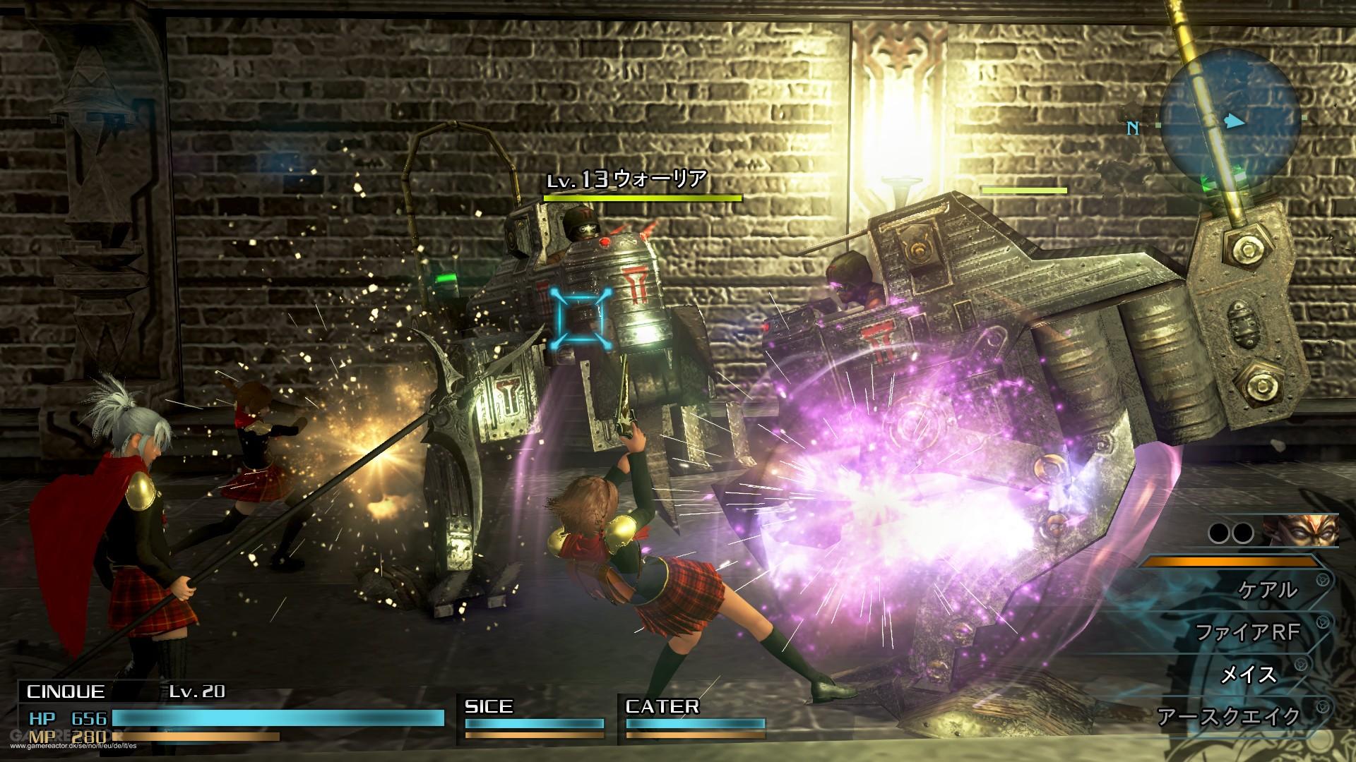 Imágenes De Final Fantasy Type 0 Impresiones 48