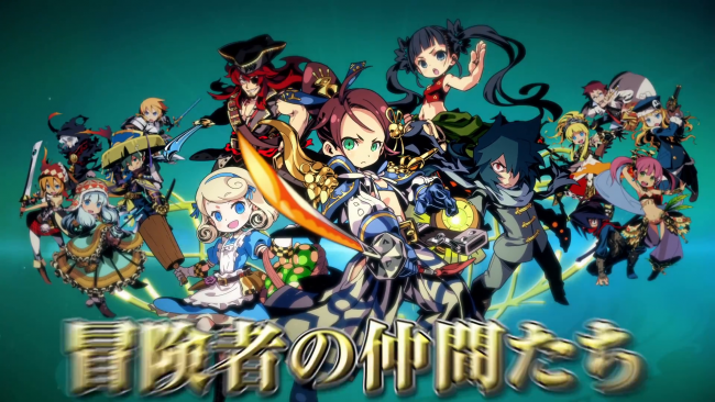 Más dungeon crawling en 3DS con Etrian Mystery Dungeon 2