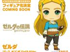 La princesa Zelda de Breath of the Wild se convierte en Nendoroid