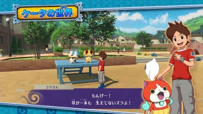 Yo-kai Watch 4 - Japanese Gameplay Trailer