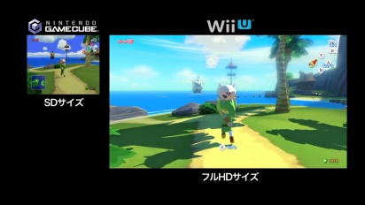 The Legend of Zelda: The Wind Waker HD - comparativa Gamecube vs. Wii U 2