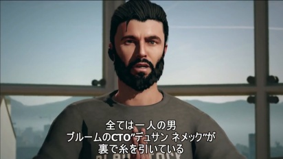 Watch Dogs 2 - TGS 2016 Trailer