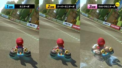 Mario Kart 8 Deluxe - Explicación japonesa del turbo rosa