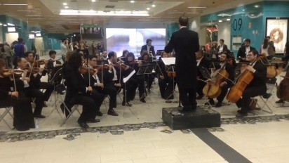 The Legend of Zelda: Symphony of the Goddesses - Avance en el Metro de Madrid
