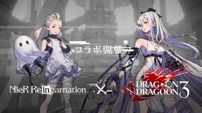 Nier Re[in]carnation - Drag-On Dragoon 3 (Drakengard 3) Collab Trailer (Japanese)