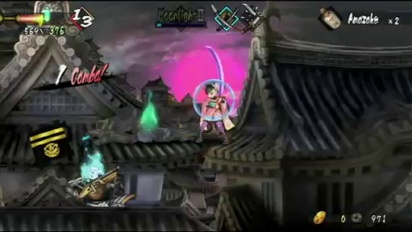 Muramasa: The Demon Blade - Launch Trailer