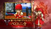 Dragon Quest XI - Tráiler de la fecha de salida (versión 3DS)