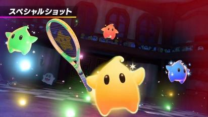 Mario Tennis Ace - Luma trailer