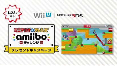 Amiibo - Introduction Campain Trailer (Japanese Version)