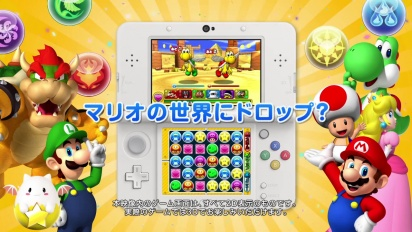 Puzzle & Dragons: Super Mario Bros. Edition - Announcment trailer