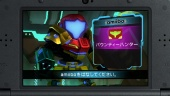Metroid Prime: Federation Force - Japanese Amiibo Trailer