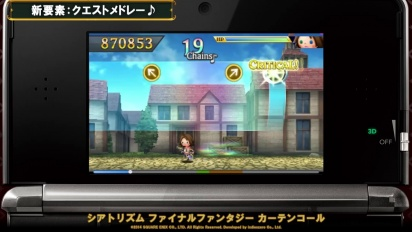 Theatrhythm Final Fantasy: Curtain Call - part 3